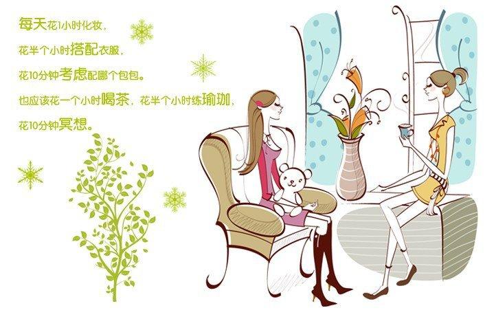 A nata de descoramento chinesa de pigmentary nota o chá verde