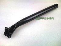 Запчасти для сиденья велосипедов Full carbon saddle seatpost 31.6mm*350mm UD