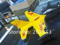 Детский самолетик 4/f/16 EPP RC
