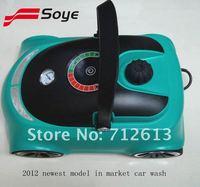 Товары для мытья машины Soye ,