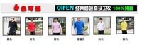 Футболка Retail]2012Autumn/Winter Casual Men's Cotton100% T-Shirt Hip-Hop Loose Long-Sleeve Sportswear Plus Size