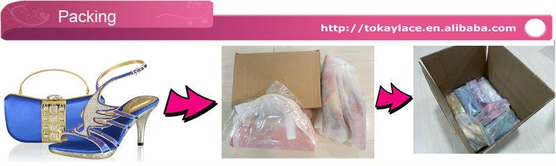 alibaba packing