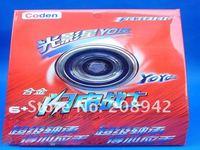 Йойо KS ! /yoyo , 1 KG-889