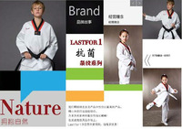 Одежда для боевых искусств Taekwondo uniform Martial Arts uniform Boxing Uniform
