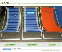 складной стул HONLY , sunlounger, sunlounger, sunlounger HLWL148