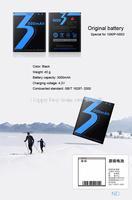 Батарея для мобильных телефонов Original Battery for NEO N003 3000mAh