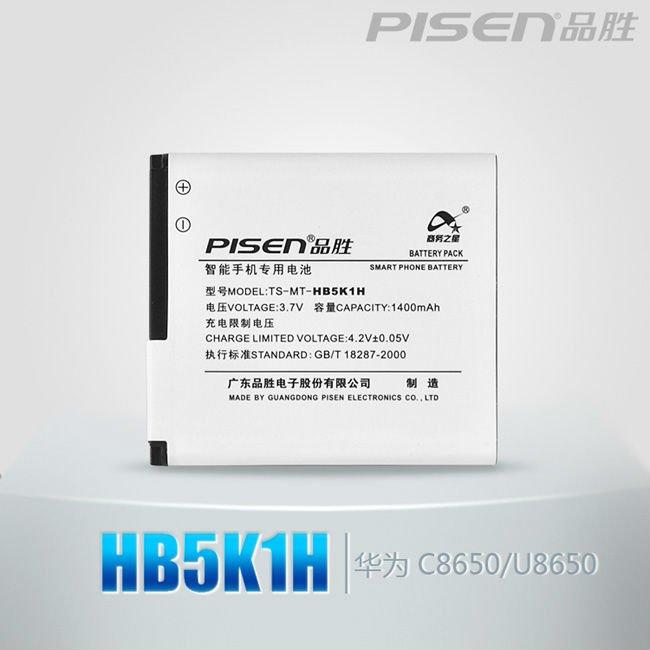 Huawei-HB5K1H-01