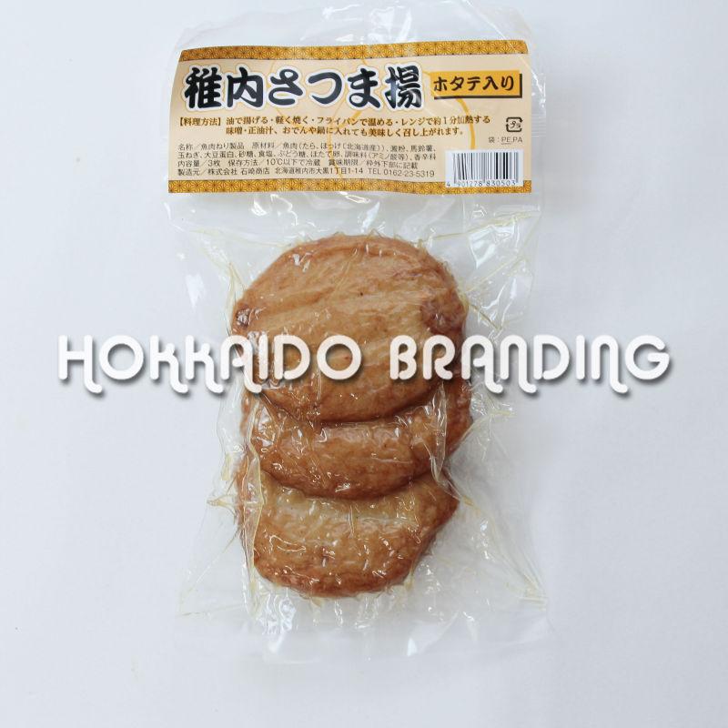 Wakkanai Fried Fish Cake