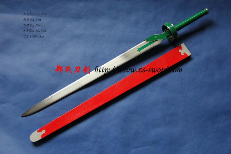 The Sword Demon Azuna (Terminada) 542603568_220