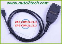 Vcds11113 vag com 11113: vcds11113 vag com