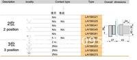 Кнопочные переключатели Tianyi xb2-bg25