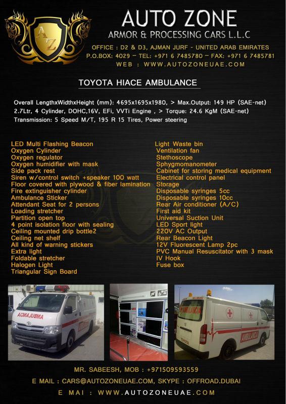 HIACE AMBULANCE NEW 2014 MODEL