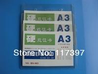 Бейджик SD s 100pcs/lot A3