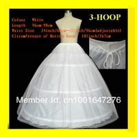 Нижние юбки topdress P001