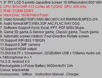 m9001 -9»-: 512 ГБ жесткий диск: 16 ГБ nand flash / мульти-функциональные, планшетные компьютеры, компьютер