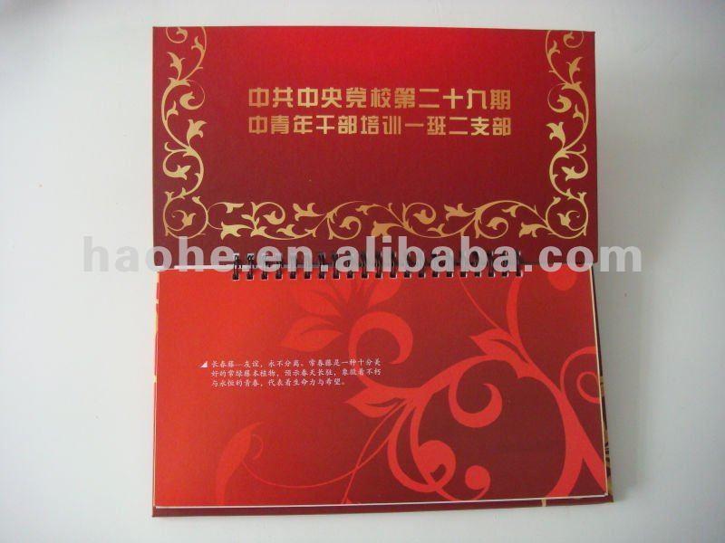 2012-2013 wall calendar printing