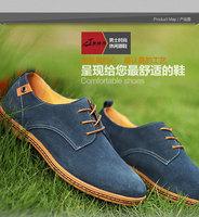 Мужские кроссовки , ManLacoste 39/47 K01