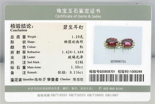 Натуральный изумрудная подвеска ювелирный бренд женский набор GVBORI роскошный aeProduct.getSubject()