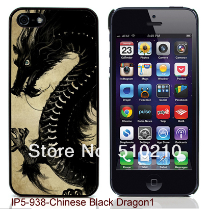 IP5-938-Chinese Black Dragon1 .jpg