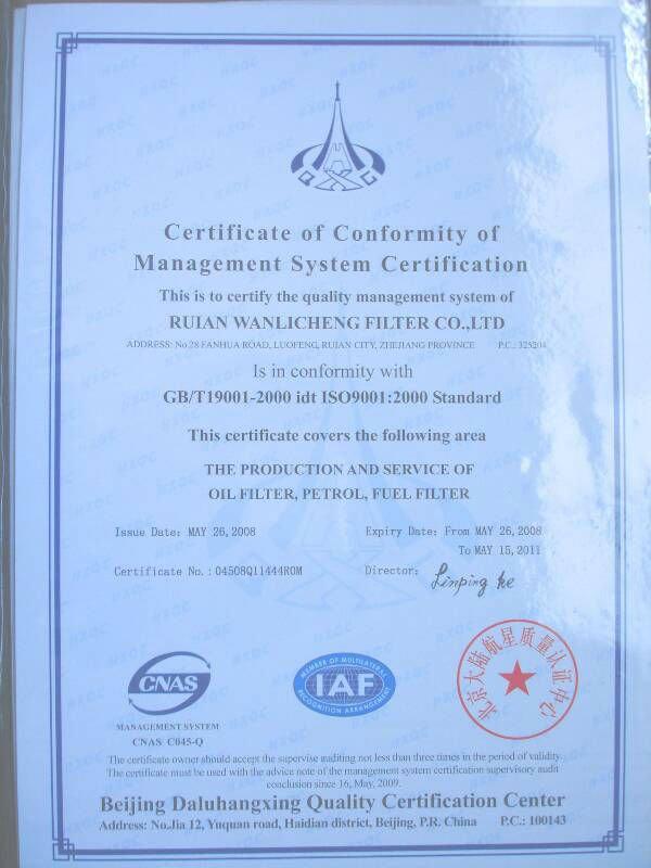 car oil filter for k71E-23-570a