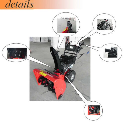 2014 newest design snow sweeper,snow sweeper machine cleaning sweeper snow blower on sale