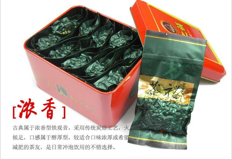 Упаковка чай молочный улун