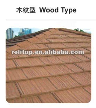 stone coated metal roof tiles--wood type