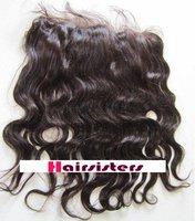 Бразильское волос Девы