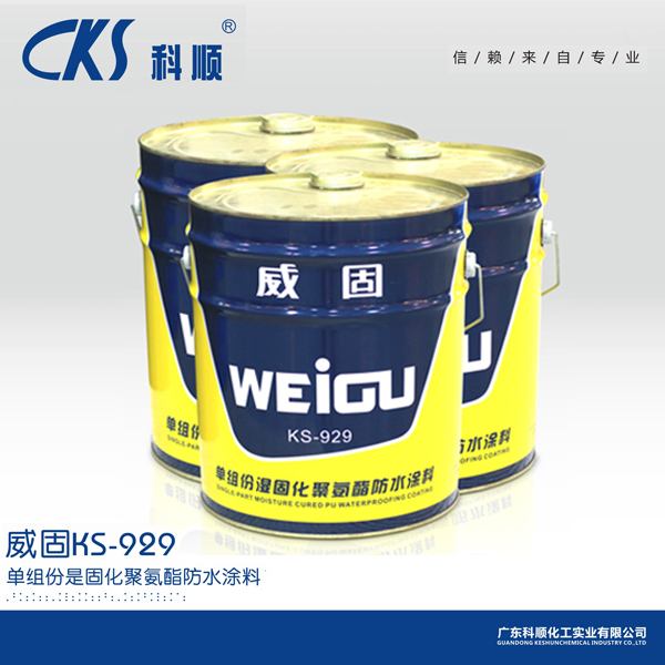 Single-component polyurethane waterproof coating