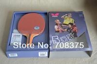 1PCS New Original Butterfly Pingpong Rackets Table tennis bat TBC502 501