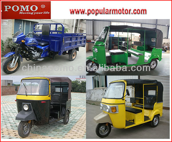 2013 Popular New Cheap Hot Sale Water Cool Cargo 200cc Trike Motorcycle