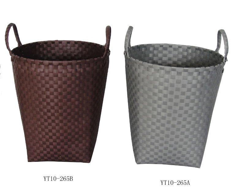 laundry basket/hamper basket