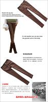 Женские носки и Колготки , 815