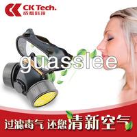 Защитная маска N95