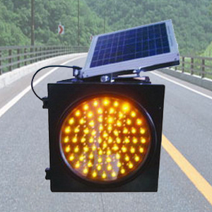 Hot sale solar flash light 5W solar panel with good price