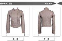 Женская одежда из кожи и замши 5 : ,  WP27