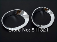 Специализированный магазин Chrome Fog Light Cover trims For Nissan Teana 2008 2009 2010 Car trim