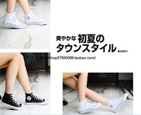 Женские кеды Lovers canvas shoes high help candy color leisure trend students shoes