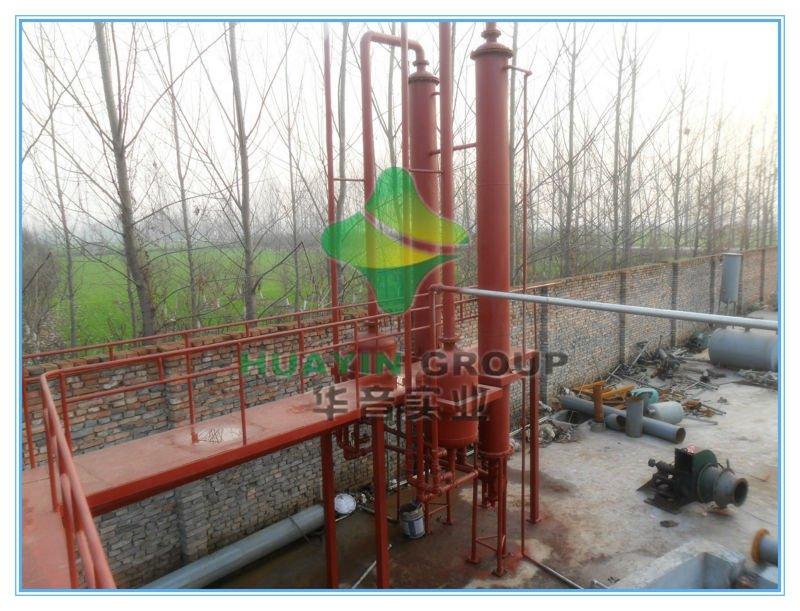 2013 biodiesel boiler Into Crude Oil