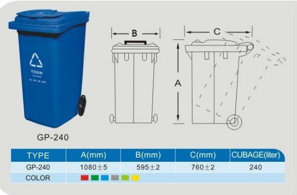 120 litre wheelie bins images