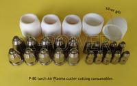 25 единиц фон l-macht люфт p-80 plasmaschneider verbrauchsmaterialien