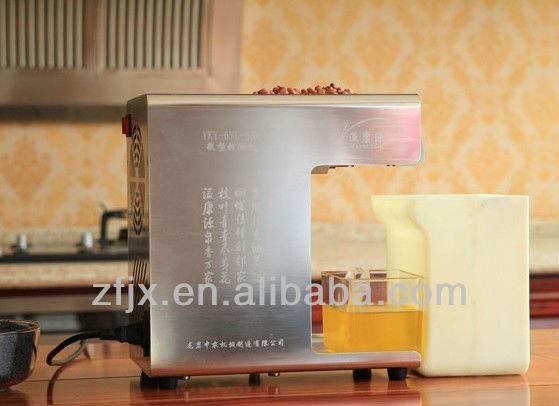 Machine d 39 extraction d 39 huile essentielle skype sophiezf3 moulin huile id de produit - Huile essentielle machine a laver ...
