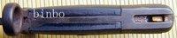 военный меч для США штык - 1 x 6367