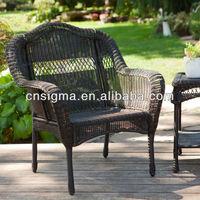 Садовый диван SIGMA  SG-12009A