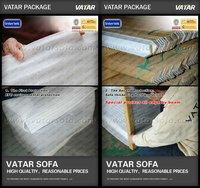 Гостинные диваны Vatar V011