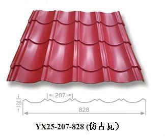 Corrugated Steel Roof Tile
