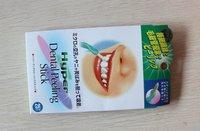 Средство для отбеливания зубов ! haelth 10Pack KH-797