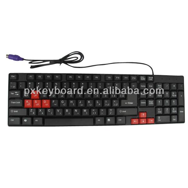 Multimedia Desktop Keyboard for Px-401,Wired Keyboard