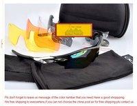 Темные очки  radarlock пути