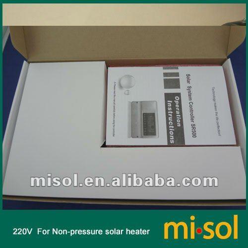 SR500 220V  01